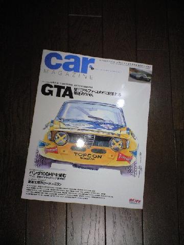 CA390007.jpg