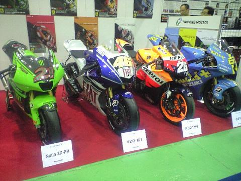 MotoGPCA390081.jpg
