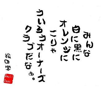 image_20080727082531.jpg