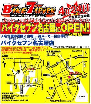 open_info1.jpg