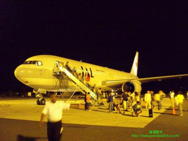 パラオに到着直後のJAL便の風景