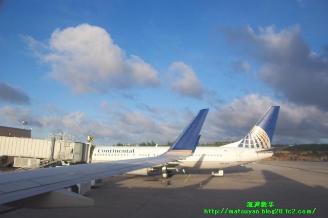 グアム空港にてNo2