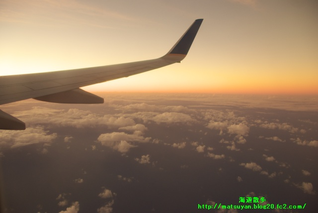 パラオに向かう空の上