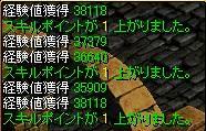 s-剣士うまー