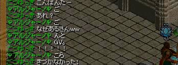 s-むしゃ戦4