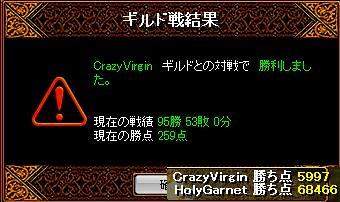 s-くれいじー戦3