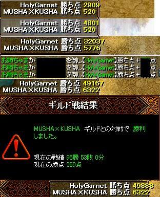 s-ムシャ戦3