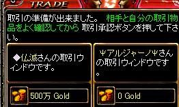 s-GVなっちゃん4