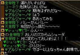s-GVなっちゃん5