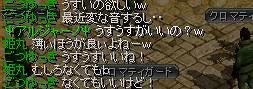 s-腐女子1