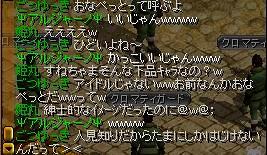 s-腐女子3