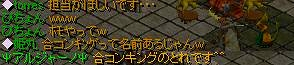 s-ぴちょ3