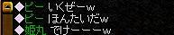 s-めいんくえ3