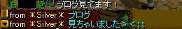 s-ブログ~