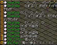 s-GHにて