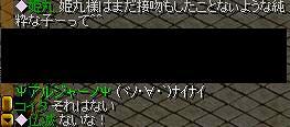 s-おまる