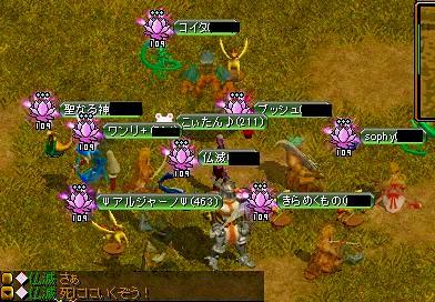 s-畑GV1