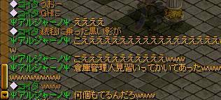 s-NPC2