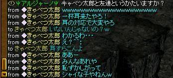 s-ともだち