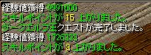 s-エルフ王3
