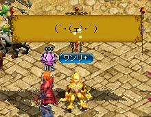 s-わんりちゃん2