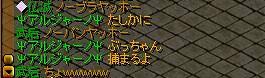 s-Gちゃ