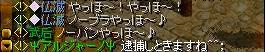 s-Gちゃ2