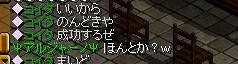 s-こいたん2
