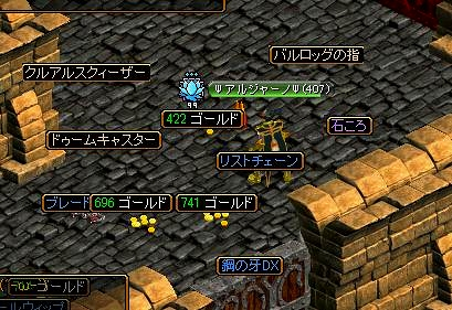 s-DROP_20080203084020.jpg