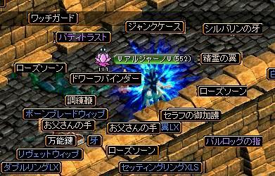 s-DROP_20081113012927.jpg