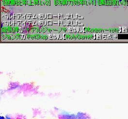 s-GV2_20080519112226.jpg