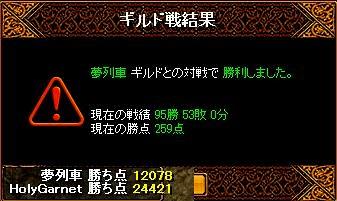 s-GV2_20080610054130.jpg