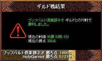 s-GV2_20080930011323.jpg