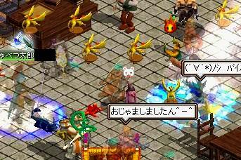 s-GV3_20080610054151.jpg