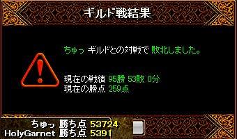 s-GV_20080531031619.jpg