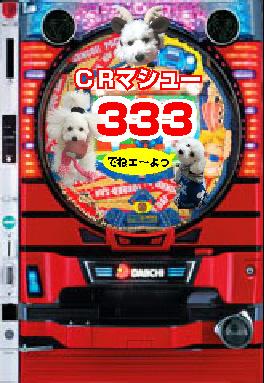 20061230011022.jpg