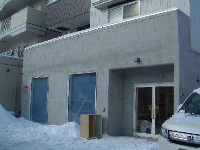 2007.1.27.jpg