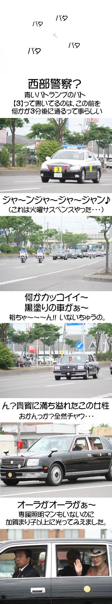 2007.6.24a.jpg