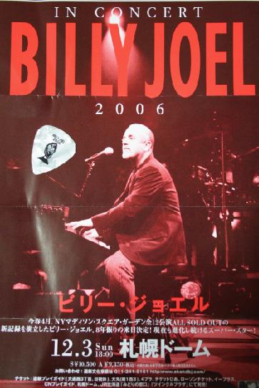 bill.b.jpg