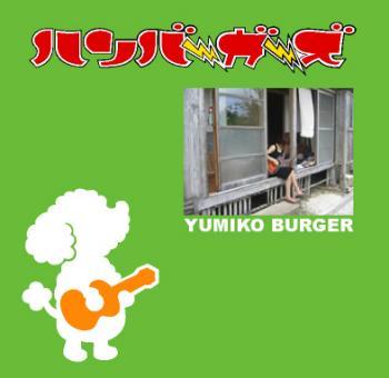 yumikoB(2).jpg