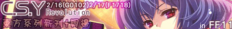 Eternal Phantasia FF11新刊 幻想風神祭