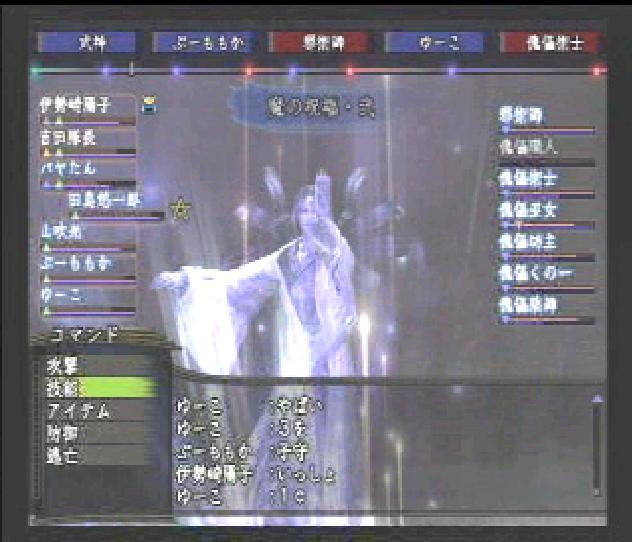 20060730093941.jpg