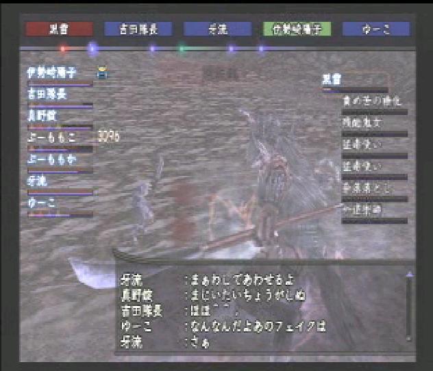 20060816084040.jpg