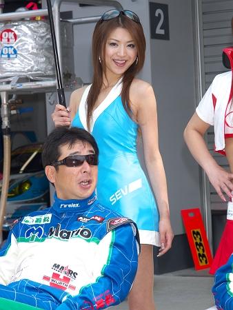横山レーシングギャル
