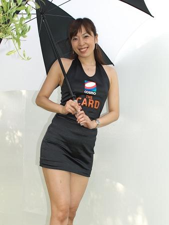 小林理恵 CosmoCard
