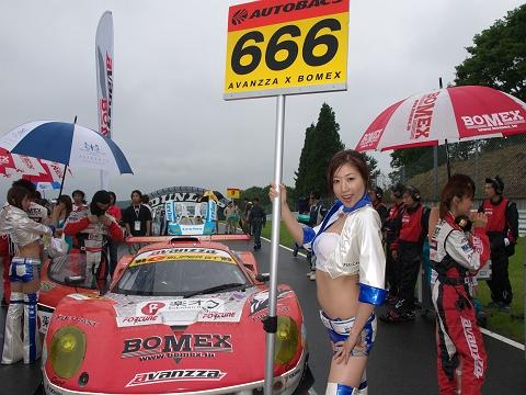 S-GT SUGO