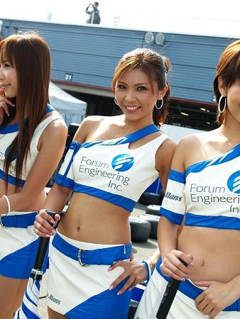 ForumEngineeringGal