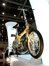TOKYO CYCLE SHOW 2006