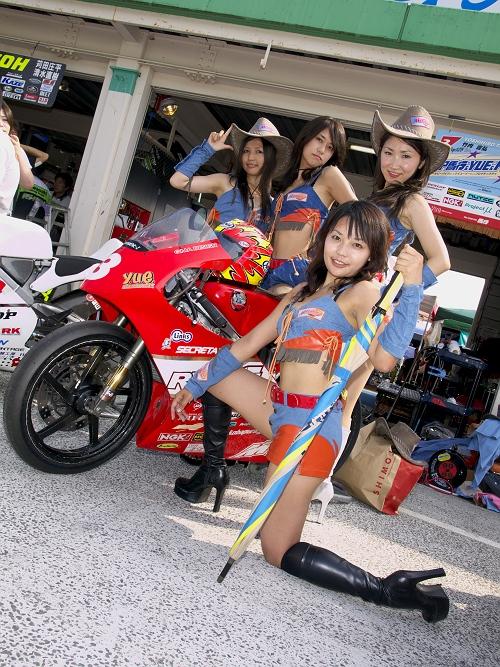 MFJスパーバイク菅生