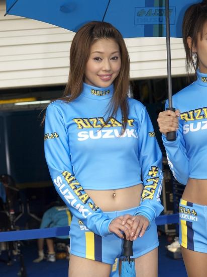 RIZLA GIRL